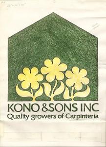 Kono & Sons logo