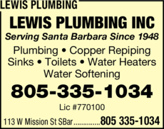 Yellow Pages Ad of Lewis Plumbing