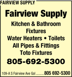Yellow Pages Ad of Fairview Supply