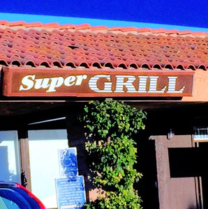 Photo uploaded by Super Grill