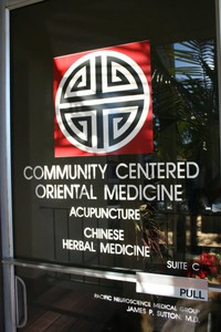 Photo uploaded by Community Centered Oriental Medicine